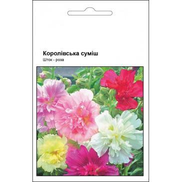 Шток - роза Королевская, смесь, 0,2 г фото 1