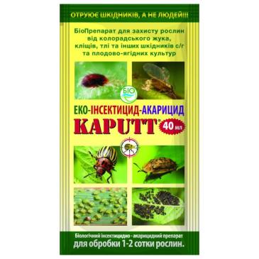Біоінсектицид акарицид Kaputt, 40 мл фото 1