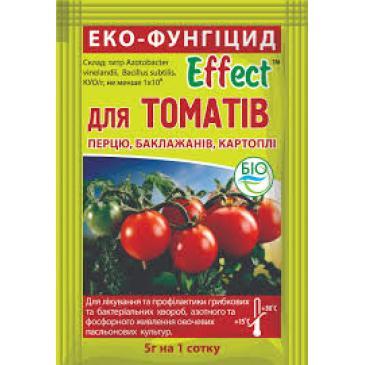 Біофунгіцид Effect Для томатів, 5 г фото 1