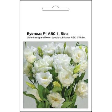 Эустома АВС - 1 F1, белая, 10 гран. фото 1