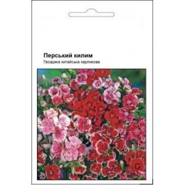 Гвоздика карликовая Персидский ковер, 0,1 г фото 1