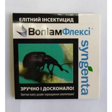Інсектецид Воліам Флексі, 3 мл фото 1