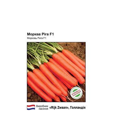 Морковь столовая среднепоздняя Рига F1, 400 сем. фото 1