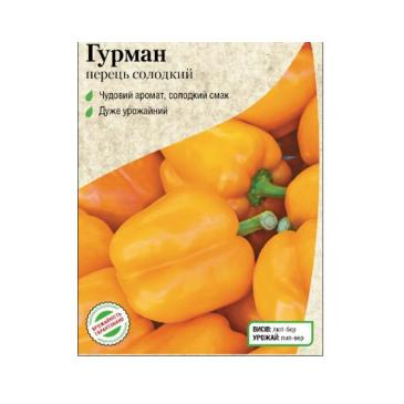 Перец сладкий Гурман, 10 сем. фото 1
