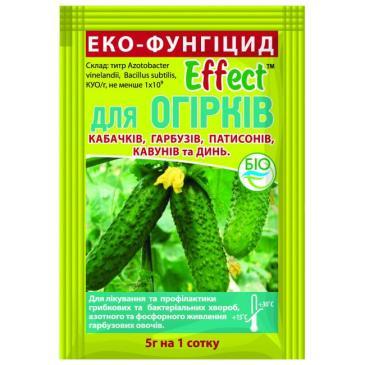 Біофунгіцид Effect Для огірків, 5 г фото 1