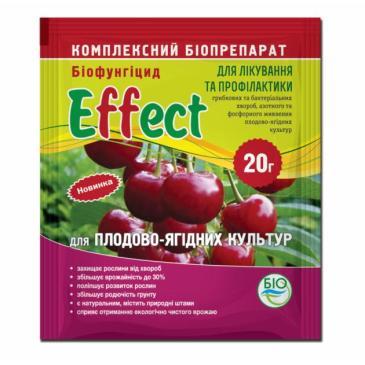 Біофунгіцид Effect Для плодово-ягідних культур, 20 г фото 1