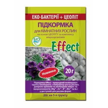Біофунгіцид Effect Підживка для кімнатних рослин, 20 г фото 1