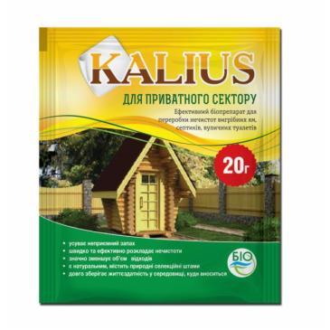 Биопрепарат KALIUS для частного сектора, 20 г фото 1