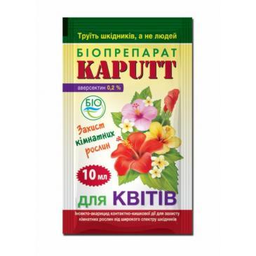 Біопрепарат KAPUTT Для квітів 10 мл фото 1