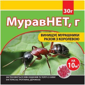 Інсектецид Муравнет, 30 г (засіб від мурах) фото 1