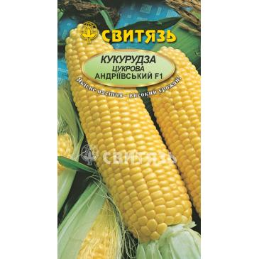 Кукуруза сахарная Андреевский F1, 15 сем. фото 1