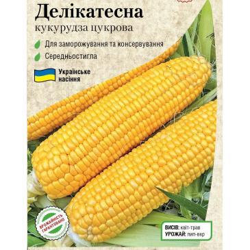 Кукуруза сахарная Деликатесная, 5 г фото 1
