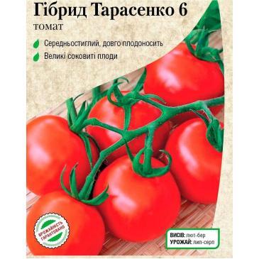 Томат высокорослый (индетерминантный) Гибрид Тарасенко - 6, 0,1 г фото 1