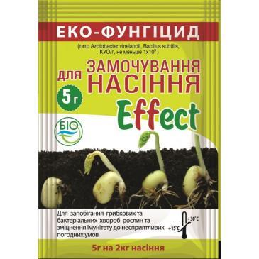 Біофунгіцид Effect Для замочування насіння, 5 г фото 1