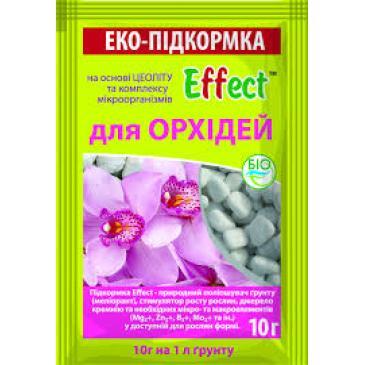 Биофунгицид Effect Подкормка для орхидей, 10 г фото 1
