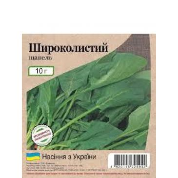 Щавель Широколистий 10 г ТР