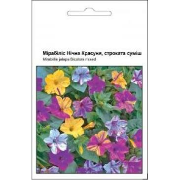 Мірабіліс Нічна Красуня, строката суміш, 0,5 г фото 1