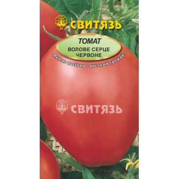 Томат высокорослый (индетерминантный) Бычье сердце красное, 0,1 г фото 1