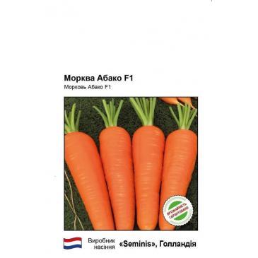 Морковь столовая раннеспелая Абако F1, 400 сем. фото 1