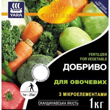 Удобрение гранулированное YARA для овощных, 1 кг фото 1