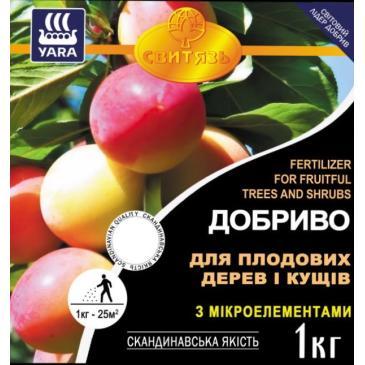 Удобрение гранулированное YARA для плодовых деревьев и кустов, 1кг фото 1