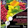 Добриво гранульоване YARA для винограду,  малини, ожини, смородини,  1 кг фото 1