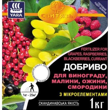 Добриво гранульоване YARA для винограду, малини,ожини,смородини, 1 кг фото 1
