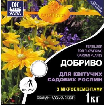 Добриво гранульоване YARA для квітучих садових рослин, 1 кг фото 1