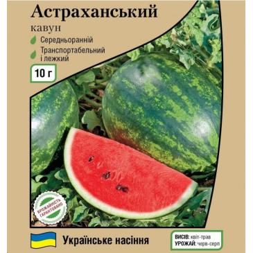 Кавун Астраханський, 10 г фото 1