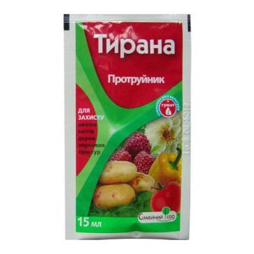 Протравитель Тирана к.с., 15 мл фото 1
