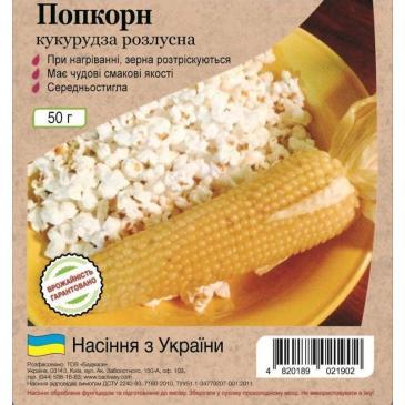 Кукуруза лопающаяся Попкорн, 50 г фото 1