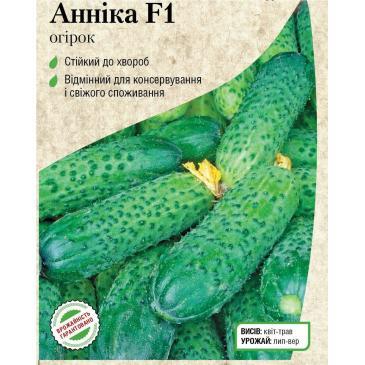 Огурец самоопыляемый Анника F1, 10 сем. фото 1