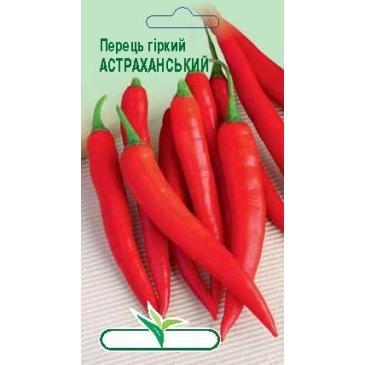 Перець гострий Астраханський,  0,2 г фото 1