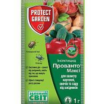 Инсектецид Прованто Макси, 1 г фото 1