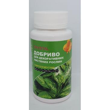 Добриво Kristal / для декоративних листяних рослин NPK12-12-36+мікро, 150 г фото 1
