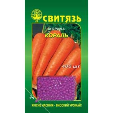 Морква столова дражована пізньостигла Кораль, 400 нас. фото 1