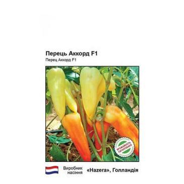 Перець солодкий Аккорд F1, 8 нас. фото 1